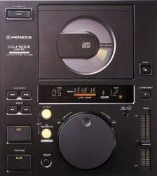 Pioneer CDJ 500 the first CDJ